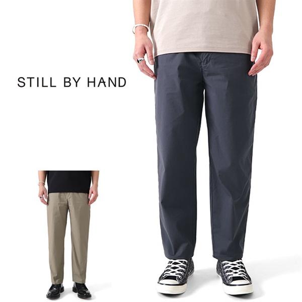 Still by Hand スティルバイハンド テーパード イージーパンツ PT01201
