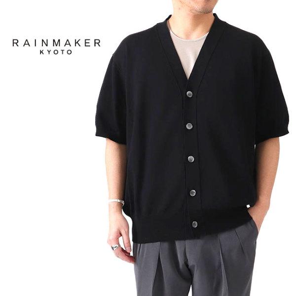 RAINMAKER レインメーカー ショートスリーブ カーディガン RM201-029