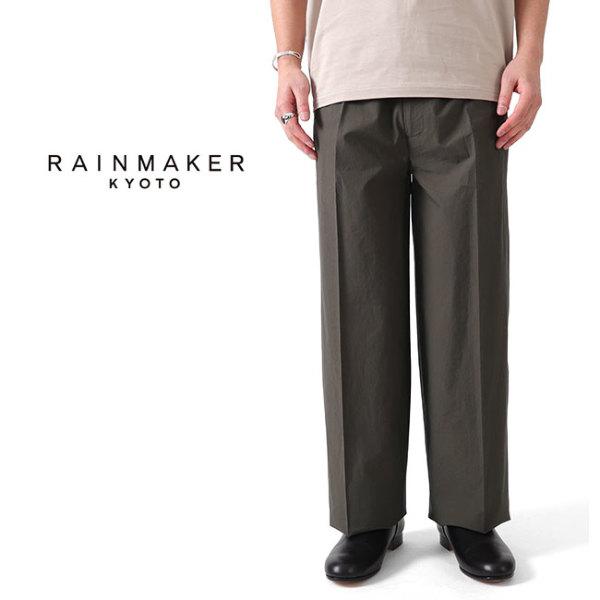 RAINMAKER レインメーカー タイプライター ドウギパンツ RM201-037