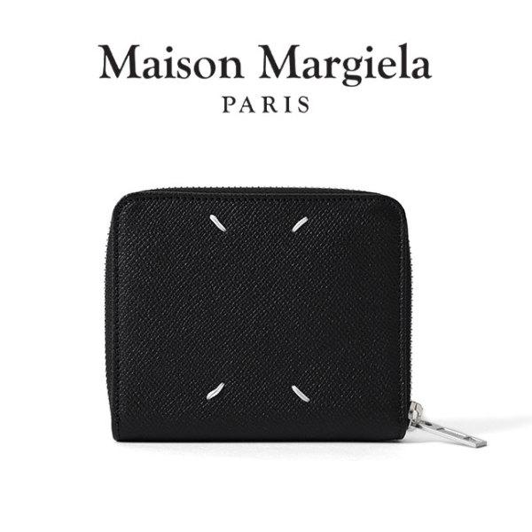 Maison Margiela メゾンマルジェラ ラウンドファスナー グレインレザー 二つ折り 財布 S35UI0197 P0399