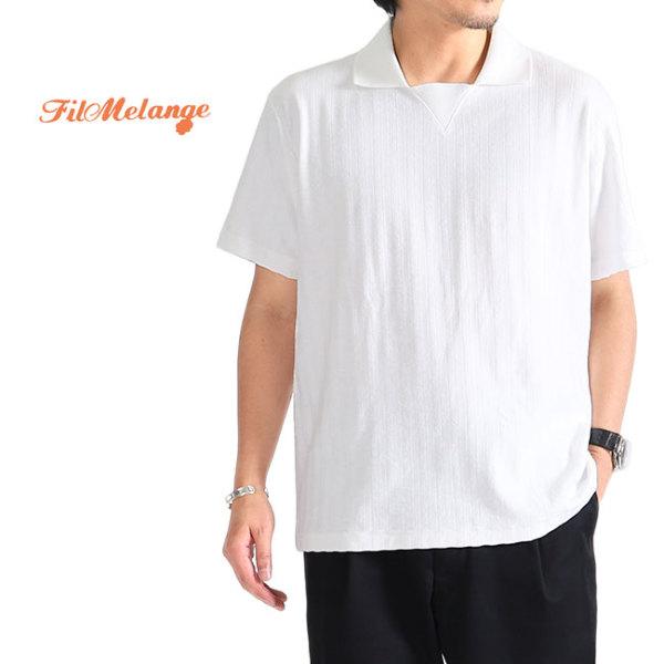 FilMelange フィルメランジェ SIMONS シモンズ ポロシャツ (メンズ)