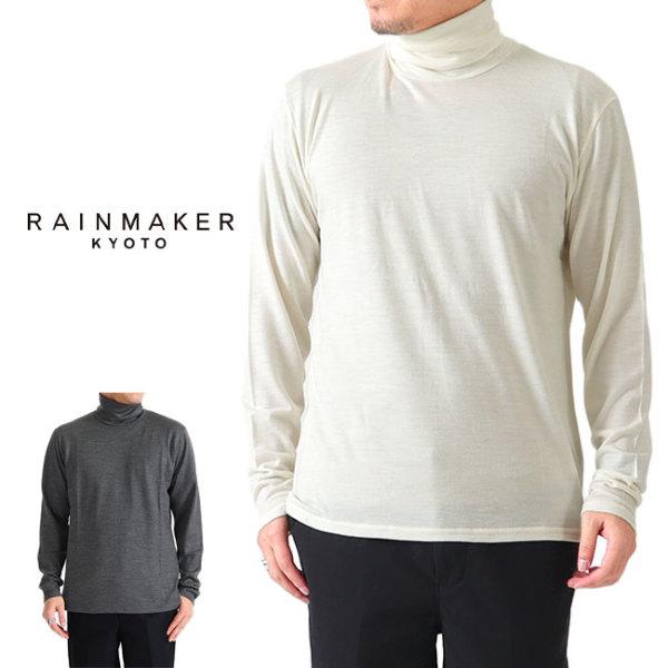 RAINMAKER レインメーカー ハイゲージ ハイネック セーター RM182-03