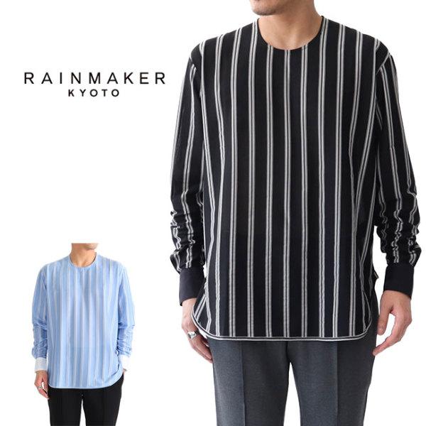 RAINMAKER レインメーカー カフス付き ストライプ ロングテールシャツ RM191-013