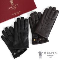 DENTS デンツ カシミアライナー レザーグローブ 手袋 15-1564