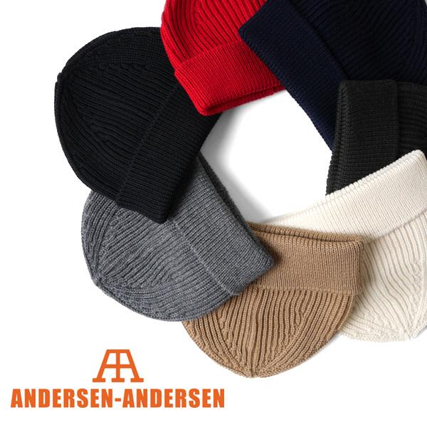 ANDERSEN-ANDERSEN アンデルセン アンデルセン ビーニー ニットキャップ 5GG ニット帽子 (メンズ レディース)