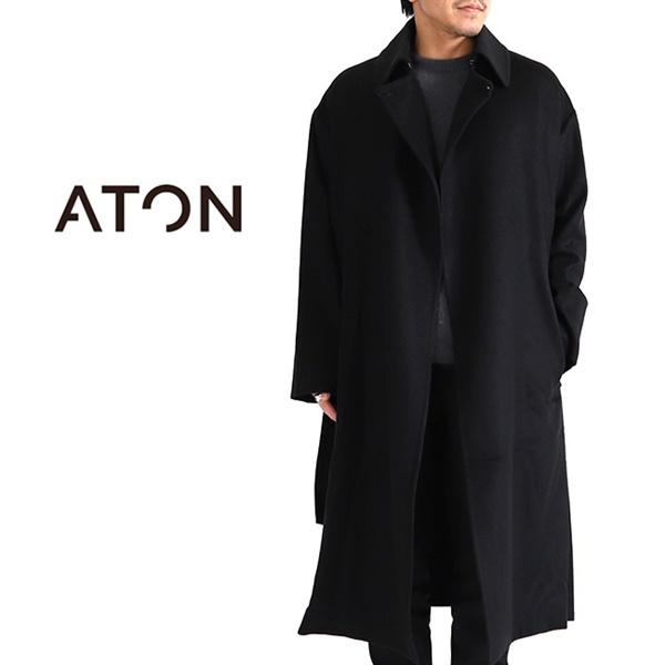 ATON エイトン キャメル ロデンコート SCAGYW0913
