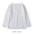 ORCIVAL オーシバル コットンロード ボーダー フレンチバスクシャツ B211 マリン カットソー ロンT (メンズ)